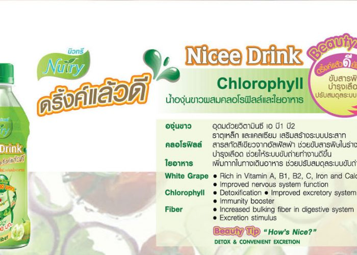 nicee drink chlorophyll