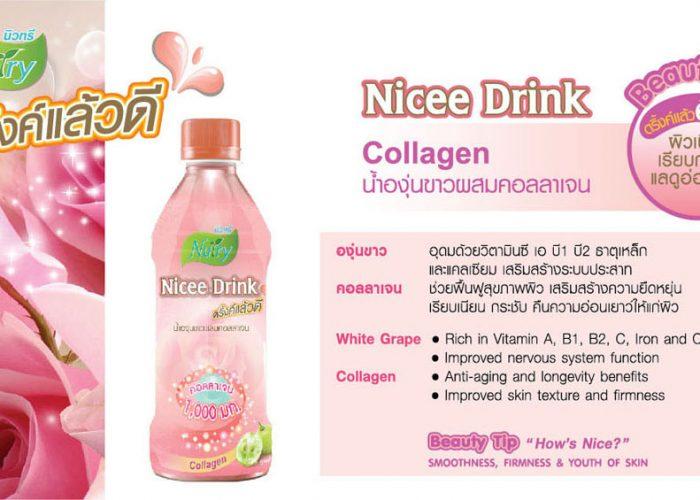 nicee drink collagen