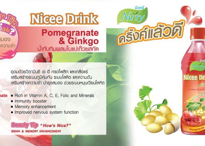 nicee drink ginkgo